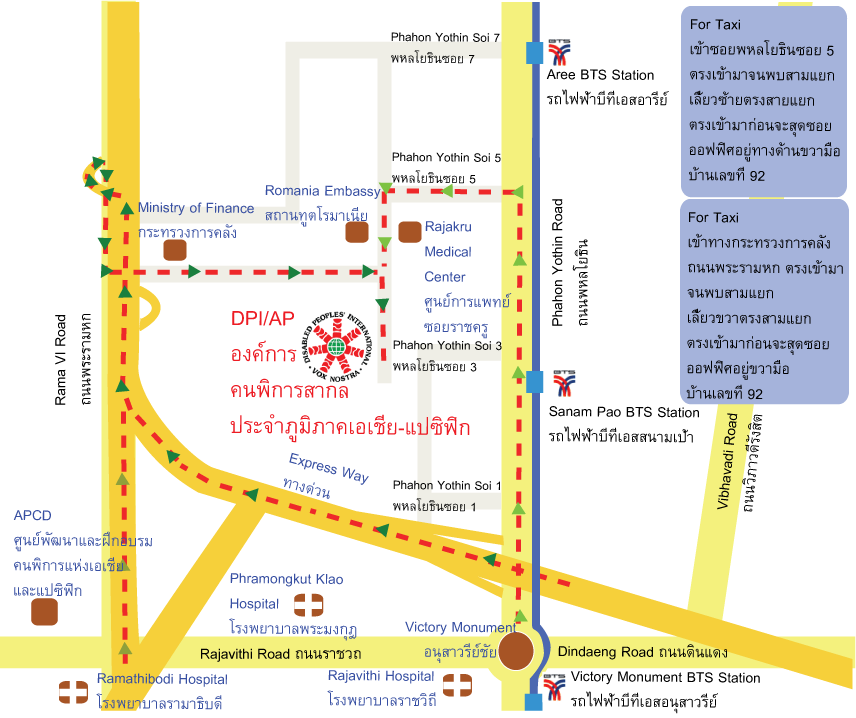 Map to DPI/AP New Office