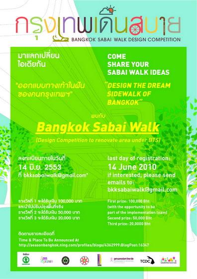 Bangkok Sabai Walk Project flyer