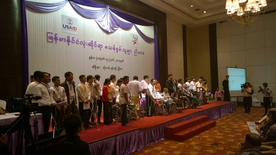 Myanmar National Disability Conference