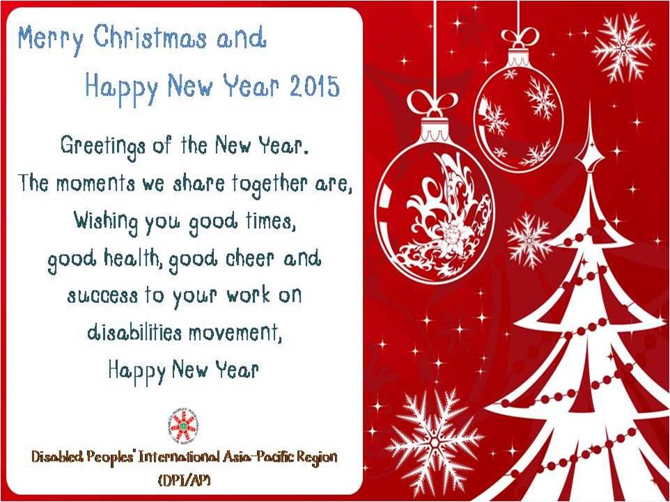 New Year 2015 card
