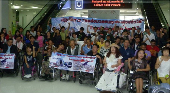 Thailand Disabilities Network