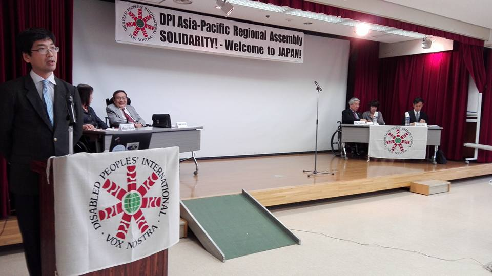 Disabled Peoples' International Asia-Pacific (DPI AP) Regional Assembly started with opening ceremony